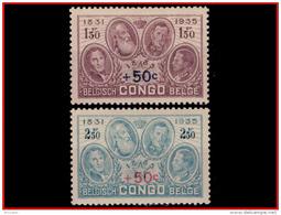 Congo 0192/3* Monument Du Roi Albert  H - Congo Belge