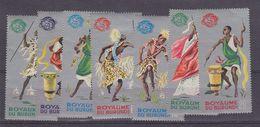 Burundi 1965 Expo New York 7w ** Mnh (albumbruin Op Gomzijde !!!, Zie Scan) (37592) - Burundi