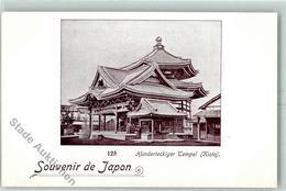 52221762 - Kyoto Kioto - Giappone