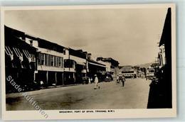 52221992 - Port Of Spain - Trinidad