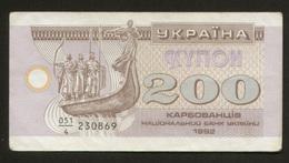 Ukraine 200 Kupon 1992 Pick 89 AVF - Ukraine