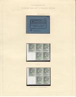 GROOT-BRITTANNIË - Michel - 1971 - Nr  567 Type IB - MNH** - Carnets