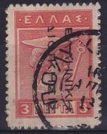 GREECE ΠΟΛΥΧΝΙΤΟΣ Type V On 1912-13 Hermes 3 L Red Engraved Issue With ELLHNIKH DIOIKSIS Vl. 270 - Gebruikt