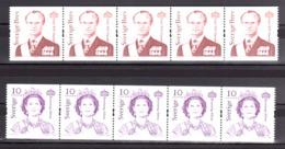 Suède - 2003 - Bandes De 5 Des N° 2343 Et 2344 (dont 1 N° Sur 1 Tp De Chaque) - Neufs ** - Roi Charles XVI, Reine Sylvia - Neufs