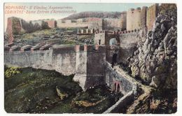GREECE, CORINTH KORINTHOS, 2nd ENTRANCE TO ACROCORINTH, 1910s Vintage Postcard - Greece