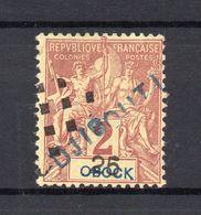 !!! PRIX FIXE : COTE DES SOMALIS, N°2 OBLITERE SIGNE MIRO, SUPERBE - Côte Française Des Somalis (1894-1967)