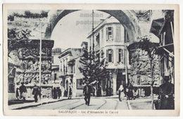 GREECE, THESSALONIKI SALONICA, ALEXANDER THE GREAT ARC (TRIUMPH) 1910s Vintage Salonique Postcard - Greece