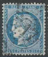 Lot N°40667  Variété/n°60, Oblit étoile Chiffrée 17 De PARIS (R. Tirechappe), Tache Blanche Face A La Bouche - 1871-1875 Cérès