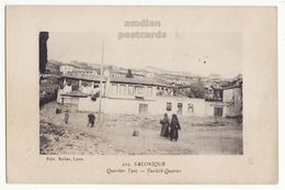 GREECE, THESSALONIKI SALONICA, TOWN VIEW IN TURKISH QUARTER, 1910s Vintage Salonique Postcard - Greece