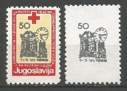 Yugoslavia,Solidarity 50 Din 1988.,right Stamp Without Red And Yellow Colour-very Rare,MNH - 1945-1992 Socialist Federal Republic Of Yugoslavia