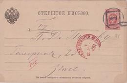 RUSSIE 1891 ENTIER POSTAL CARTE DE ST.PETERSBURG - 1857-1916 Impero