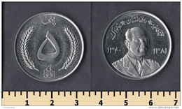 Afghanistan 5 Afghanis 1961 - Afghanistan