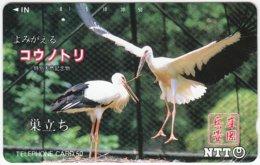 JAPAN H-227 Magnetic NTT [330-342-1990.11.1] - Animal, Bird, Stork - Used - Japan
