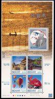 Japan 2011 - 60th Anniversary Of Local Government Law(Saga) - Blocks & Sheetlets