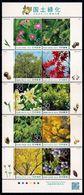 Japan 2010 - National Afforestation Campaign (Kanagawa) - Blocks & Sheetlets