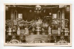 Snake Temple Sungei Kluang Panang - Malaysia