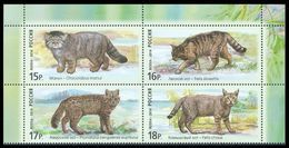 RUSSIA 2014 Stamp MNH ** VF CAT CATS CHAT KATZE KATZEN ANIMALS ANIMAUX ANIMAL FAUNA 1846-49 - Chats Domestiques