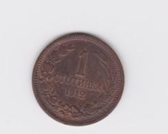 Superbe 1 Stotinka Bulgarie 1912 TTB/SUP - Bulgarie