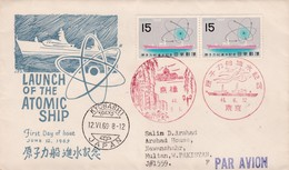 1969 JAPAN TO PAKISTAN COVER FDC WITH LAUNCH OF THE ATOMIC SHIP SPORTS GAMES - FDC