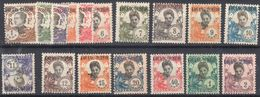 Indochine 16 Values Mh * (plus 11cents Used And Faulty) Kuang Tcheou Post Office 58 Euros 1923 - Unused Stamps