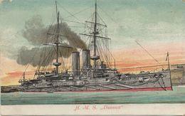 """CPA MILITARIA BATEAU Marine De Guerre H.M.S. """"Duncan"""" - Carte Envoyée De Malte 1914 - Guerra 1914-18"""