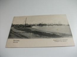 PICCOLO FORMATO BATOUM COMPTOIR DES NAVIRES NAVE SHIP BATUMI GEORGIA - Georgia