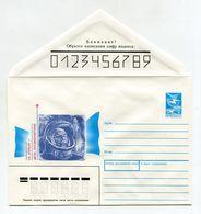 SPACE COVER USSR 1989 12 APRIL-COSMONAUTICS DAY GAGARIN #89-35 - Brieven & Documenten