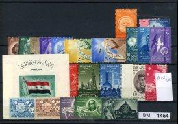 Ägypten, Xx, Jahrgang 1958 Kplt. - Égypte