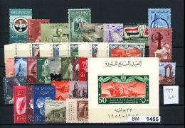 Ägypten, Xx, Jahrgang 1959 Kplt. - Égypte