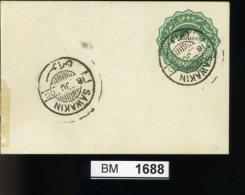 BM1688, Ägypten, O, Ganzsache Gelaufen, Ten Milliemes , 18.06.1900 - 1866-1914 Ägypten Khediva