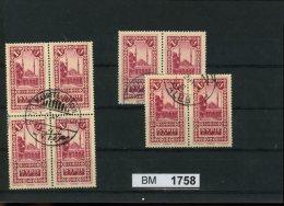 BM1758, Syrien, O, Sammlungsauflösung, 2 Paare + 1 V.-block Auf A6 K. - Syrien