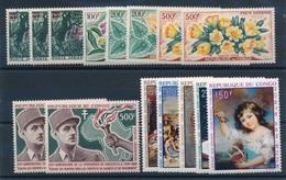 BS-388: CONGO:  Lot  PA** Avec N°5(3)-2-3(2)-4(2)-38(2)-90/94 - Mint/hinged