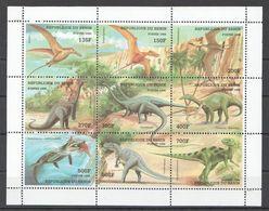 E960 1998 DU BENIN PREHISTORIC ANIMALS DINOSAURS 1KB MNH - Prehistorics