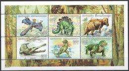 E963 1998 CENTRAFRICAINE FAUNA PREHISTORIC ANIMALS DINOSAURS 1KB MNH - Prehistorics