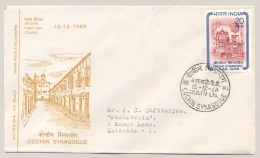 India - 1968 - 20P Cochin Synagogue On 1st Day Local Use Calcutta - Judaica - India