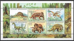 E964 1998 CENTRAFRICAINE FAUNA PREHISTORIC ANIMALS DINOSAURS 1KB MNH - Prehistorics