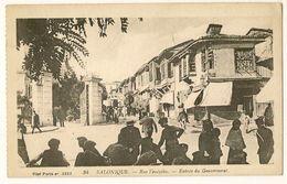 SALONIQUE - Rue Venizelos - Entrée Du Gouvernorat - Grèce