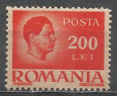 Romania 1946. Scott #615 (MNH) King Michael - 1918-1948 Ferdinand, Charles II & Michael