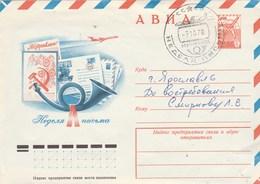 URSS Entier Postal  Cachet Illustré Avion 9/10/1978 - 1923-1991 URSS