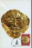 30783 Greece, Maximum  1976, Archeology, Mask From The Acropolis Of Mycene - Cartes-maximum (CM)