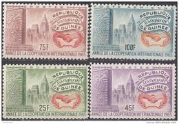 394 Guinea 1965 Nazioni Unite ICY Emblema Full Set Nuova MNH - Guinea (1958-...)