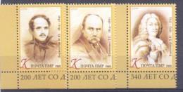 2014. Transnistria, Famous Persons(Lermontov,Cantemir,Schevchenko), 3v, Mint/** - Moldova