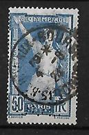 Francia 1924 Juegos Olimpicos De Paris - France