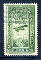 1931 ETIOPIA 3t. USATO - Etiopia