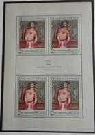 Tchécoslovaquie 1968 ART Painting KUPKA Block 4 Values  + 1 Stamp - Neuf Avec Gomme Originale - MUH - Ungebraucht