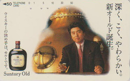 Télécarte Japon / 110-54553 - ALCOOL - WHISKY - SUNTORY - Alcohol Japan Phonecard  - ALKOHOL TK - 874 - Levensmiddelen