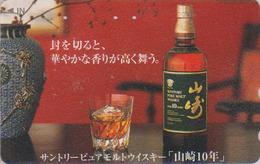 Télécarte Japon / 110-011 - ALCOOL - WHISKY - SUNTORY - Alcohol Japan Phonecard  - ALKOHOL TK - 877 - Food
