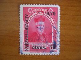 Equateur N° PA221 Obl - Ecuador