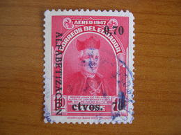 Equateur N° PA221 Obl - Equateur