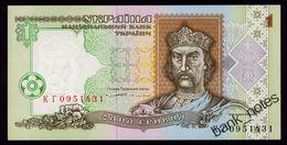 UKRAINE ЮЩЕНКО 1 HRYVNA 1994 Pick 108a AUnc+ - Ukraine